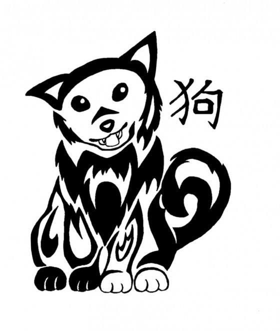 horoscopo-perro