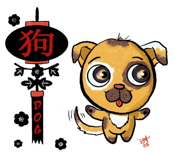 horoscopo-chino-2016-el-perro