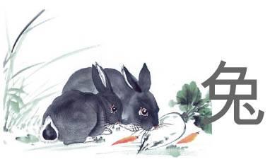 horoscopo-chino-2016-del-amor-conejo