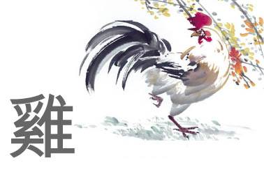 horoscopo-chino-2016-del-amor-gallo