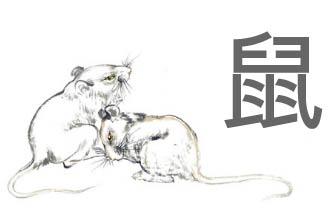 horoscopo-chino-2016-del-amor-rata