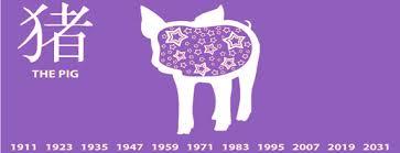 horoscopo-chino-2017-cerdo-signo