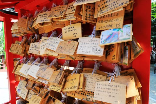 Amuletos japoneses ema