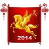 Horóscopo Chino 2014