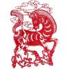 Horóscopo chino 2014 El Caballo