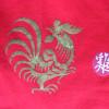 Horóscopo Chino: Gallo 2009