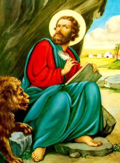 Oración de San Marcos de León
