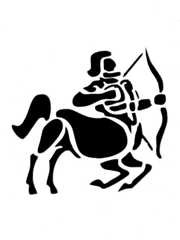 Знак зодиака Стрелец Подарки  Знаки Зодиака