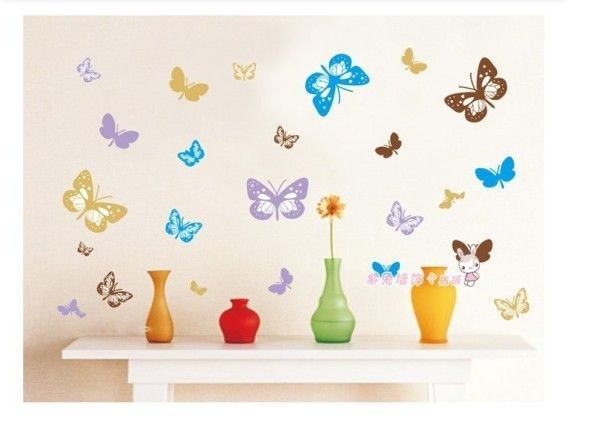 Simbolos del Feng Shui; Mariposas para el amor