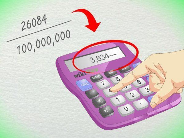 como-saber-numeros-ganadores-de-la-loteria-calculadora