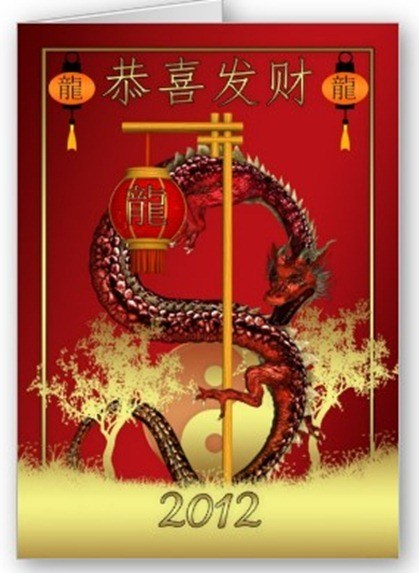 chinese_new_year_year_of_the_dragon_2012_card-p137298348372793393tdtq_400