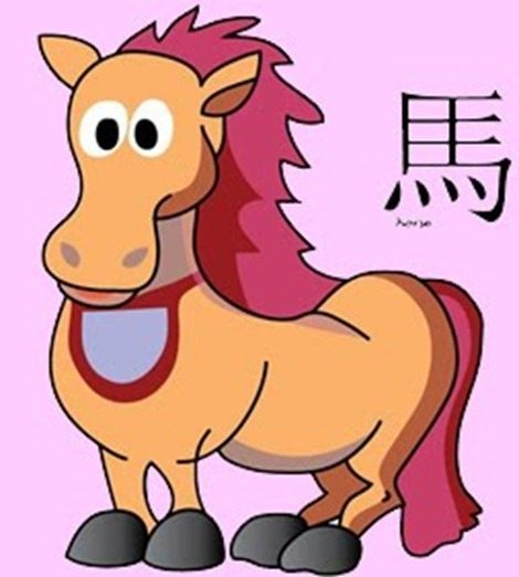 horse_chinese (1)