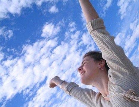 Cómo transmitir buenas vibraciones