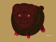 Horóscopo chino 2015 El cerdo
