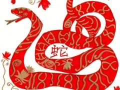 Horóscopo chino 2015 La Serpiente