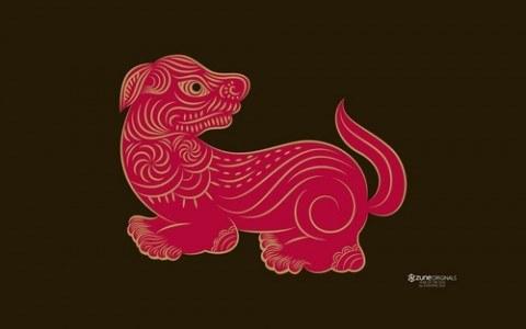 perro-zodiaco