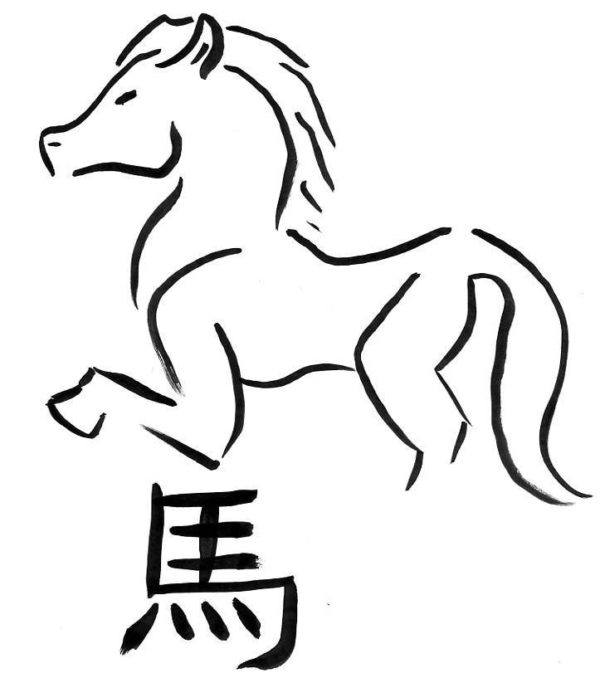 horoscopo-chino-2015-el-caballo-el-amor