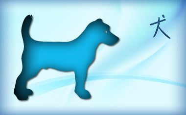 horoscopo-chino-2015-el-perro-la-salud