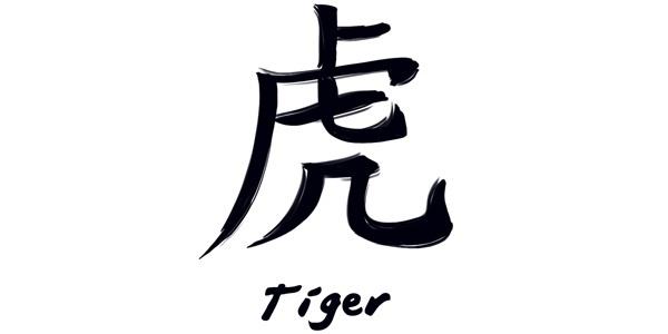 horoscopo-chino-2015-el-tigre-salud