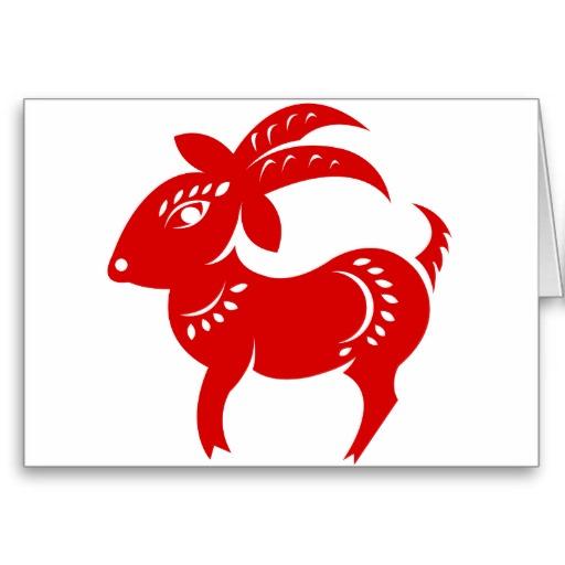 horoscopo-chino-2015-la-cabra-la-salud