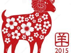 Horóscopo Chino 2015 – el año de la cabra