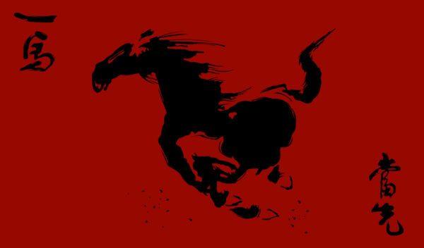 horoscopo-chino-2016-el-caballo
