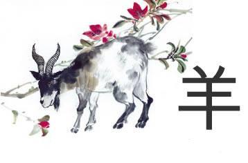 horoscopo-chino-2016-del-amor-cabra