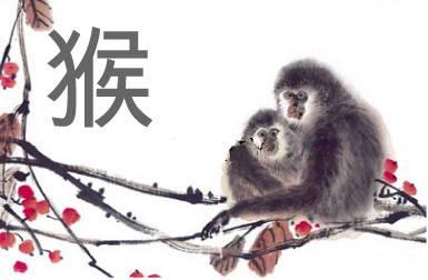 horoscopo-chino-2016-del-amor-mono