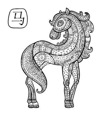 horoscopo-chino-2017-caballos