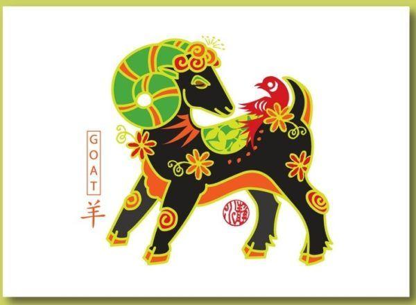 horoscopo-chino-2017-cabra-signo