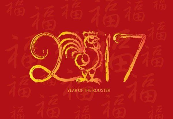 horoscopo-chino-2017-gallo