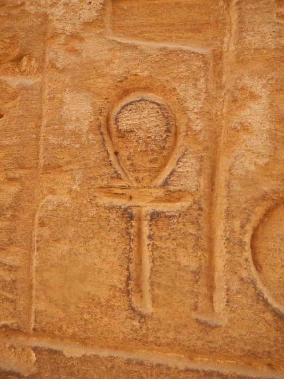 Historia de la cruz egipcia o ank