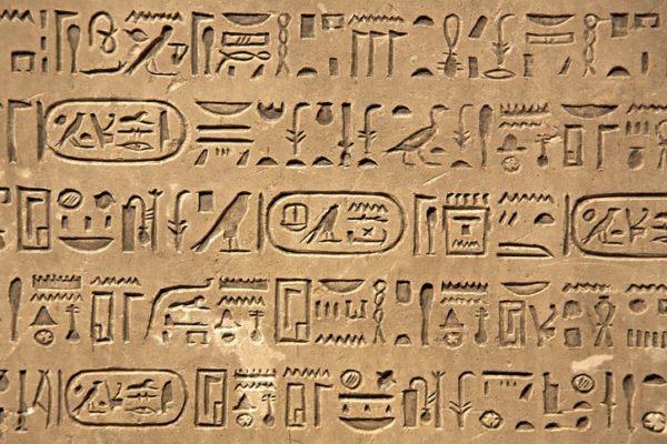 Características de los símbolos egipcios