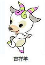 horoscopo chino 2011-